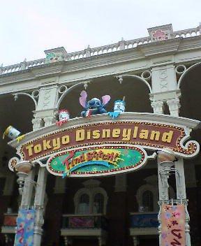 『Disney Land』にて